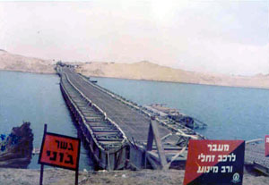 IDF bridge on the Suez canal, Yom Kippur War, 1973